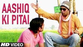 Aashiq Ki Pitai Comedy Haryanvi Video | Tension Ki Dawai | Manish Mast