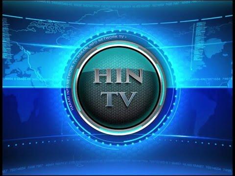 HIN TV - 1