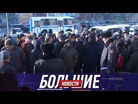 Бунт водителей! Почему казахстанцы не хотят регистрировать авто, купленные за границей?