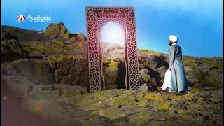 Rabi ul Awwal 2018 - Audionic TVC - Hafiz Ahmed Raza Qadri - Turkey