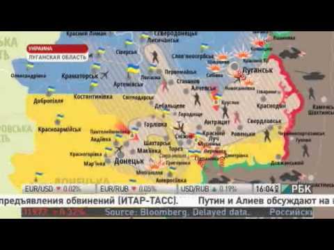 Украинские военные захватили город Красный Луч в Луганской области