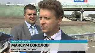На Дону открыли еще несколько новых дорог(, 2012-09-10T08:50:01.000Z)