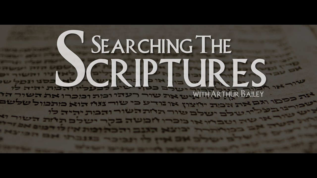 searching the scriptures love pt 1 house of israel charlotte nc