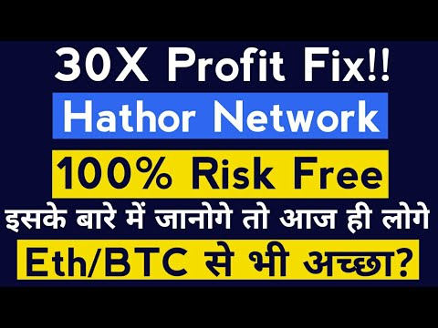 Make 30X Profit in Hathor Network! Best Cryptocurrency To Invest 2021 on WazirX | 100% Risk Free