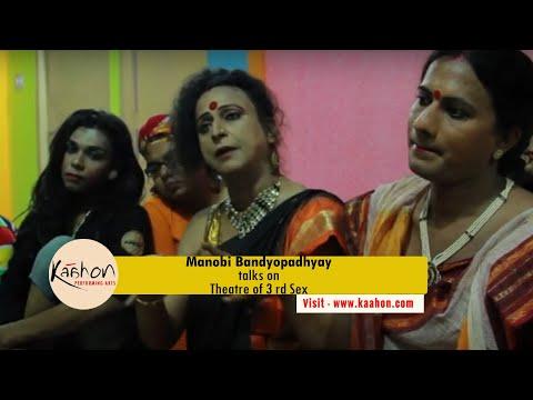 #KaahonPerformingArts - Director Manobi Bandyopadhyay talks on the context of the play