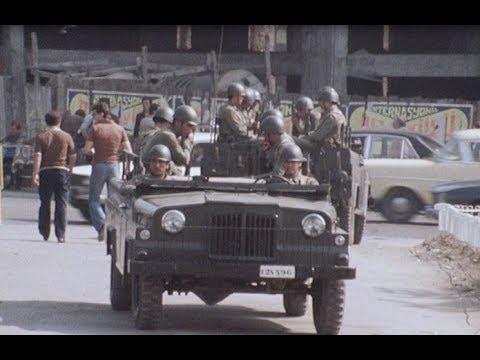 1979 yılında Türkiye: Ekonomik kriz, şiddet olayları ve sıkıyönetim