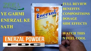 Enerzal Powder Full Review | Best Energy Drink | गर्मी में खुदको करे तरोताज़ा