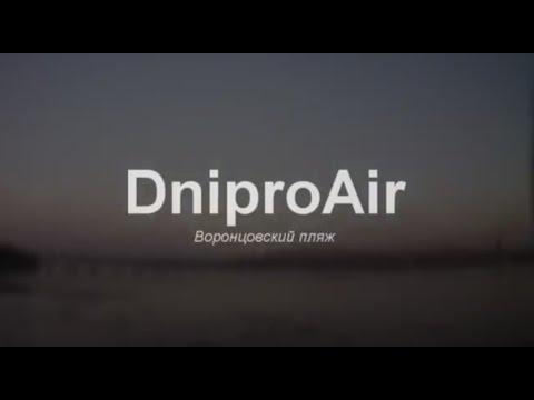 Симферополь отдых в Симферополе 2017, цены без
