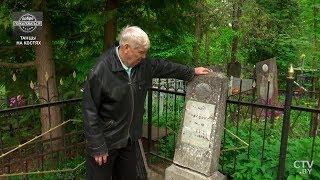 выкапывайте родителей! // Пенсионеру запрещают ставить памятник на кладбище