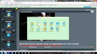 Как добавить часы и календарь на сайт ucoz