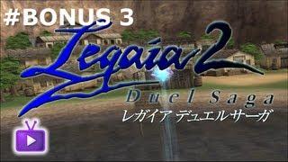 Legaia 2: Duel Saga #BONUS 3 - Lang