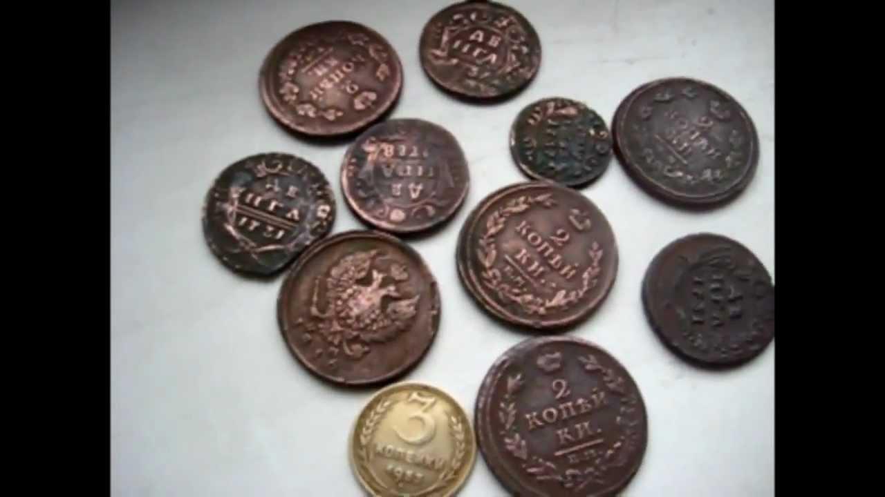 Как очистить медную монету от черноты фридрих гельвальд