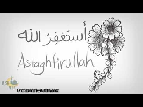 The Pronunciation Project Episode 2: Astaghfirullah