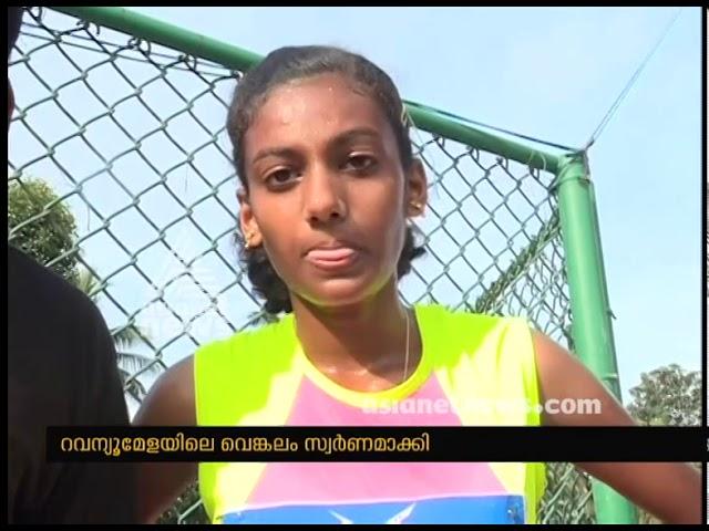 Chandni C junior girls 3000 Mtr gold medal winner | School Athletic Meet 2017