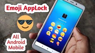 Emoji Apps Lock for all Android User 😊😊😊| App lock On Any Android 2021 | Emoji Applock | In Hindi screenshot 1