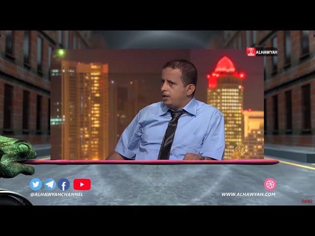 07-02-2020 فخاخي - فتحي بن لزرق - قناة الهوية