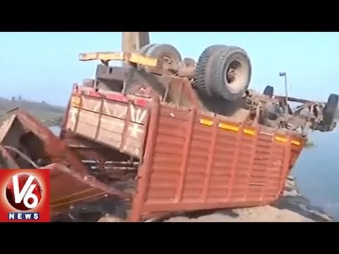 Road Accident In MP   21 Die, 14 Injured As Mini Truck Falls Into River At Sidhi Dist   V6 News