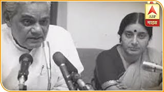 ABP Majha Coverage Sushma Swaraj Funeral