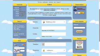Vipip.ru как заработать деньги на автомате!? Программа для автоматического серфинга на Vipip.ru