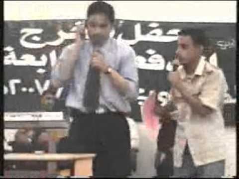 مسرحية مقهى الخريجين في حفل  تخرج المعهد البريطاني للعلوم والتقنية الحديدة اليمن 2007