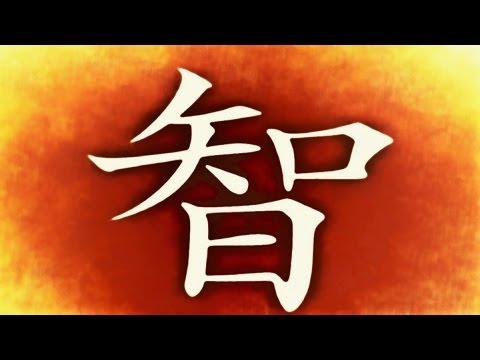 Epic Chinese Battle Music - Sun Tzu