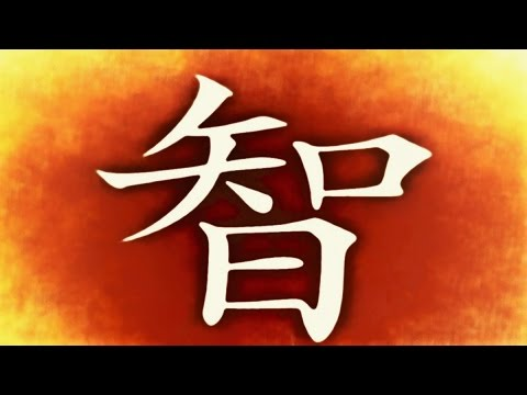 Epic Chinese Battle Music - Sun Tzu