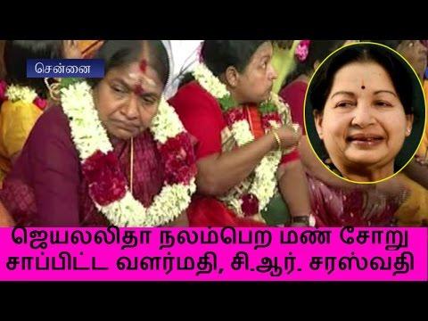 ADMK Valarmathi pray for JAYA ate Maan Soru -Oneindia Tamil