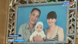 Сослуживцы подарили квартиру новосибирскому ветерану-афганцу