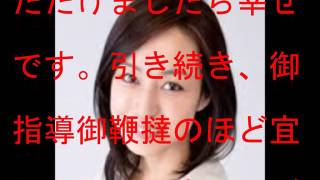 NHK大河ドラマ「龍馬伝」や特撮ドラマ「炎神戦隊ゴーオンジャー」などに...