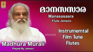 Manasasaara - a flute instrumental music by Jenson