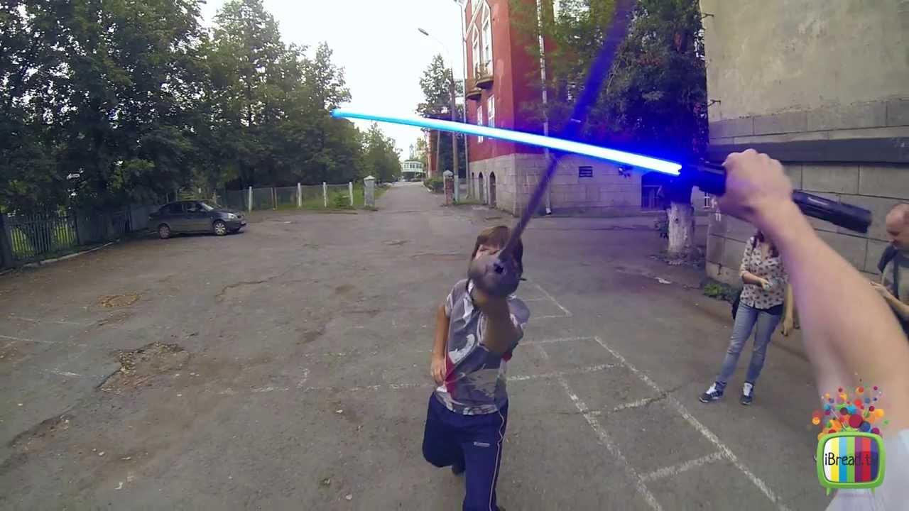 21 дек 2015. Наука не стоит на месте, даже любительская. Поэтому такие невероятные раньше вещи, как световой меч, теперь на самом деле существуют.