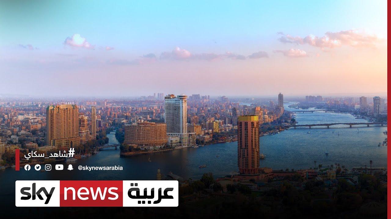 منى بدير: من الصعب رفع الفائدة في مصر اليوم | #الاقتصاد  - 17:55-2021 / 9 / 16
