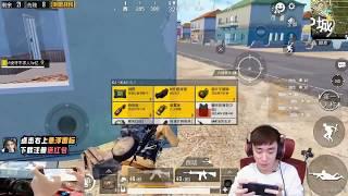 Download Lagu PUBG M : TOP PLAYER CHINA DK-Buqiuren : 24 KILLS Solo vs Squad   PUBG Mobile #3 mp3