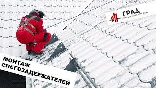 видео Общие правила монтажных работ по устройству крыши дома