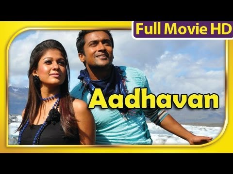 Aadhavan - Full Movie Official Suriya With Nayantara [HD]