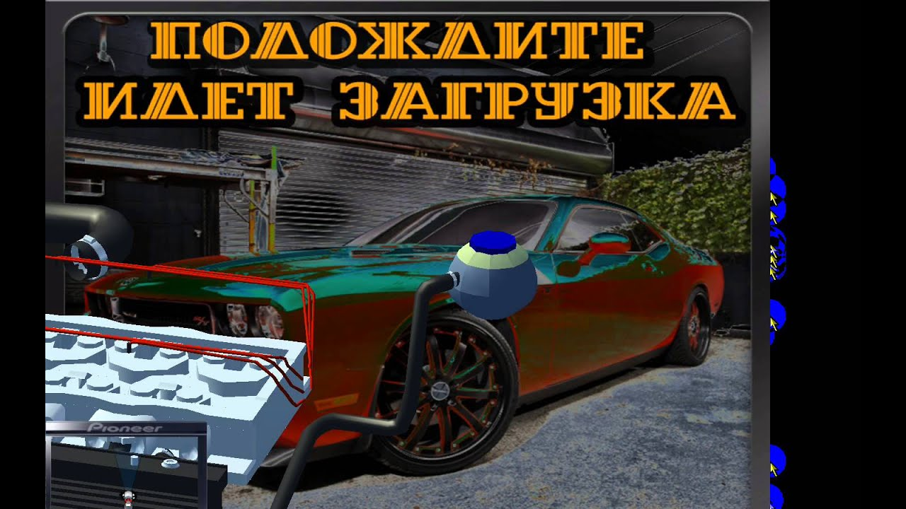 Как сделать свою машину для slrr 65