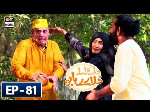 Dilli Walay Dularay Babu - Ep 81 - 21st April 2018 - ARY Digital Drama