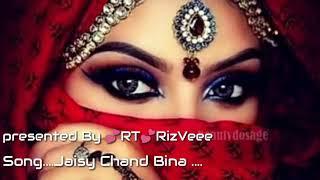 Jaisy Chand Bina Eid Na mumkin hai ||Eid day special...