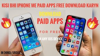 Download Paid Apps/Games for Free on any iPhone or iPad | Pro Apps [Hindi/Urdu]