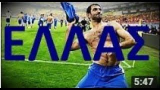 Εθνική Ελλάδος 2010-2014 ΘΡΙΑΜΒΟΙ!!!!
