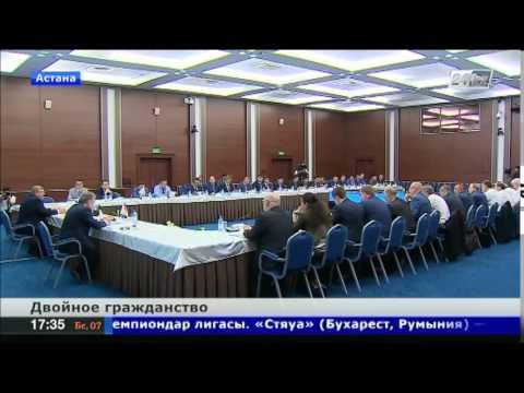 Казахстанские депутаты попались на двойном гражданстве