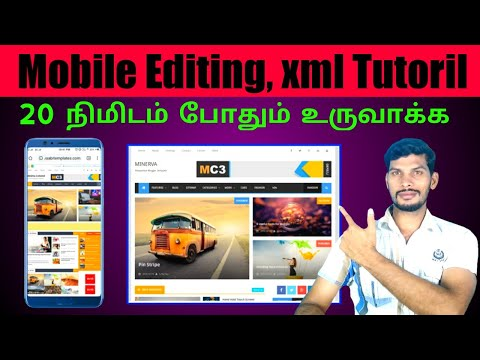 How To Edit Blogger HTML In Mobile Phone, Customise My Templates Xml In Smartphone, Best SEO Themes