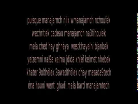 musique nordo-sadakni