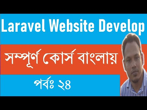 Working News And Events Management ( Laravel 6 Full Project) 2020*new Tips* Part 24