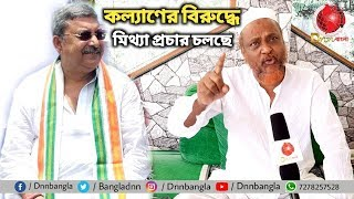Furfura railway project is like Babri masjid, Ram mandir issue: Pirzada Toha Siddiqui | DNN Bangla