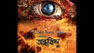 Ondhobindu  -Midnight Horror Station (Bengali Horror Stories)