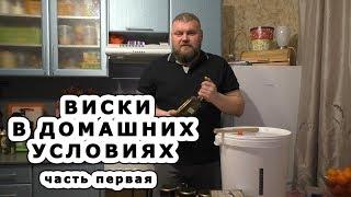 видео Эрзац ножа и просто нож