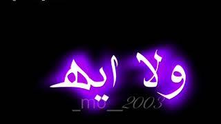 شاشه سوداء هلا والله