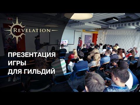 Наталья Хлопонина Лабиринт Отражений презентация игры