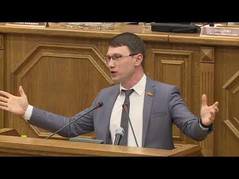 видео: Выступление депутата Артёма Прокофьева против повышения пенсионного возраста.